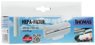 Пылесос ACC FILTER HEPA <b>787237 THOMAS</b>