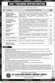 ogdcl jobs application form for engineers medical hr ogdcl jobs 2015 application form for engineers medical hr officers law trainees