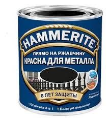 <b>Краска алкидная Hammerite</b> для металлических поверхностей ...