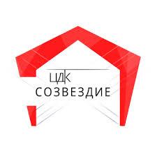 ЦДК «<b>Созвездие</b>» — г. Дмитров