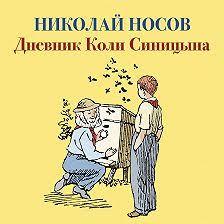 Библиотека детской классики (<b>Махаон</b>) — читайте и слушайте ...