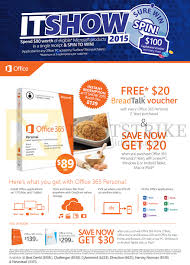 microsoft s it show 2015 price lists flyers promotions deals office 365 personal 365 home home n business 2013