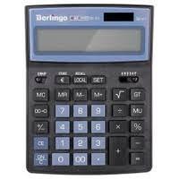Купить <b>калькуляторы</b> в Краснодаре, сравнить цены на ...