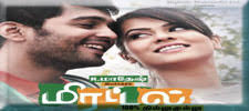 Mirattal Tamil Movie, Mirattal Songs Download & Listen To Music By Pravin Mani - Mirattal - Mirattal