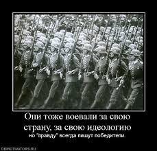 Будет сформирован второй батальон Нацгвардии, - МВД - Цензор.НЕТ 2700