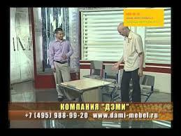Растущая <b>парта Дэми СУТ 14</b>-02 - YouTube