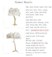 Nordic Copper Ostrich Feather <b>LED</b> Floor Light Hair <b>LED</b> Floor ...