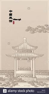 Elegant <b>retro Chinese style</b> background template countryside ...