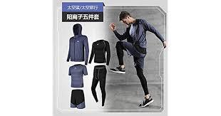 Fitness Clothes Five-piece Five-piece Suit for Men Fitness ...