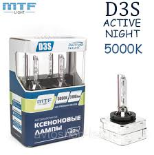 Ксеноновые <b>лампы MTF-Light D3S</b> Active Night +30% 5000K ...