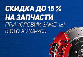 <b>Коврики в салон</b> автомобиля купить в Москве, цена на ...