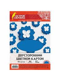 Цветной <b>картон А4</b> 10 листов, синий, 180 г/м2 <b>Остров сокровищ</b> ...