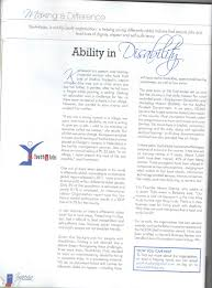 home youth4jobs youth4jobs is happy to be featured in hdfc bank s in house magazine imperia