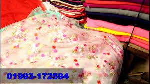 নেট গজ কাপড়।।Exclusive <b>NET gauze</b> fabrics.. - YouTube