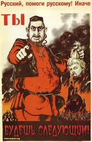 Картинки по запросу Еврейский талмуд фашизм