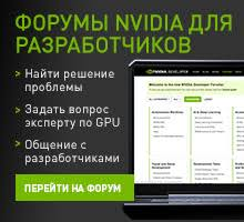 <b>NVIDIA</b> DRIVERS <b>Quadro</b> Desktop/<b>Quadro</b> Notebook Driver ...