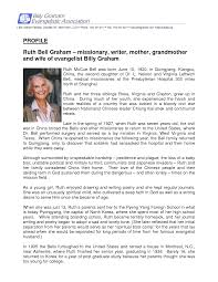 essay about grandmother essay on my grandmother in marathi