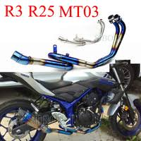 Front Middle <b>Pipe</b> - SIBOLI <b>Motorcycle</b> Accessories Store - AliExpress