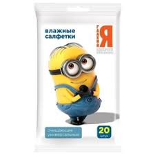 <b>Влажные салфетки Авангард</b> — купить на Яндекс.Маркете