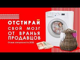 Обзор <b>стиральной машины ATLANT</b> 70C1010 - YouTube