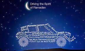 Ramadan Wishes Tamil Quotes. QuotesGram
