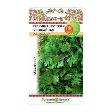 <b>Семена Петрушка</b> Листовая <b>Урожайная</b> - купите по низкой цене ...