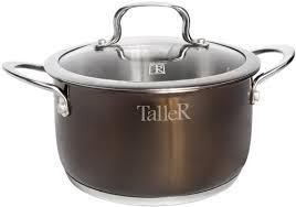 Купить <b>кастрюля</b> TalleR Брауни TR-7293 <b>3.6 л</b> - цена <b>кастрюли</b> ...