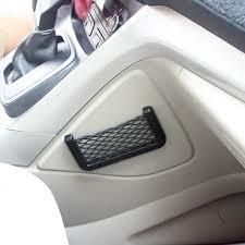 2шт Автомобильный сетчатый <b>мешок автомобильный</b> ...