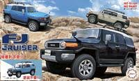 1/24 Toyota <b>FJ</b> Cruiser (Smokey Blue) - Model Kit | at Mighty Ape NZ