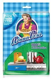 <b>Салфетка универсальная</b> Донна Роза из <b>микрофибры</b> — купить ...