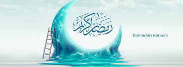 صور ramadan للفيس بوك cover , كفرات شهر رمضان للفيس بوك Images?q=tbn:ANd9GcRuuKVE5nsp3bsZEsR8VNXdVyxeYu8p0I46b4yYXAjSd8E52QbU