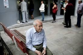 Αποτέλεσμα εικόνας για greeks atm
