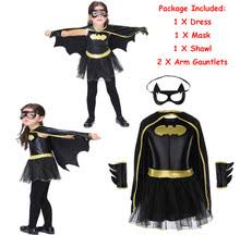 <b>Disguise</b> for <b>Girl</b> reviews – Online shopping and reviews for ...