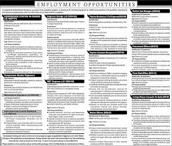 oil gas sector company jobs in  official advertisement for oil gas sector company jobs in 2017