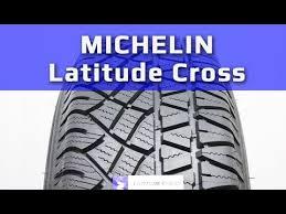 <b>MICHELIN Latitude Cross</b> /// Обзор - YouTube