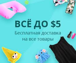 Купить <b>Трусы BOSS</b> в интернет магазине | Цены и отзывы на ...