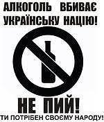 В центре Красноармейска украинский военнослужащий застрелил сослуживца, - МВД - Цензор.НЕТ 1211
