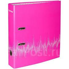 <b>Папка</b>-регистратор <b>Berlingo</b> Neon, 70мм, ламинированная ...