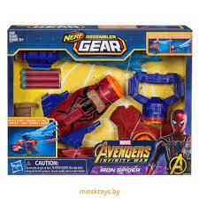 Экипировка 'Человека-паука' <b>Avengers Movie</b> Nerf <b>Hasbro</b> E2134 ...