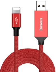 Кабель <b>Baseus Artistic</b> striped USB cable Lightning 5 м​, цвет ...