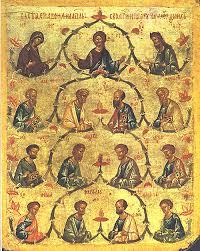 Των Αγίων Αποστόλων στη Βουλγαρία...