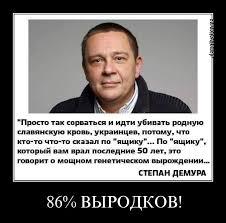 Не согласен с мнением, что минские мирные переговоры зашли в тупик, - Штайнмайер - Цензор.НЕТ 7222