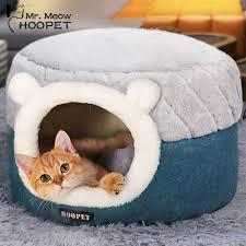 Hoopet Cat <b>Warm Basket</b> Bed Cat House Kennel for Dog Puppy ...