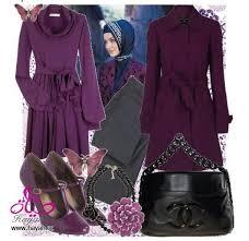 اجمل الملابس الشتوية للبنات المحجبات ~ images?q=tbn:ANd9GcR