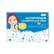 <b>Матирующие салфетки для лица</b> Cettua   Отзывы покупателей