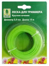 <b>Леска</b> для триммера 2,0 мм х 15 м Грин Бэлт 9356399 в интернет ...