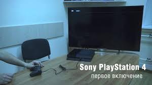 Sony PlayStation 4 — открываем, подключаем, запускаем - YouTube