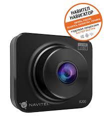 Обзор видеорегистратора <b>Navitel</b> R200: Full HD почти даром ...