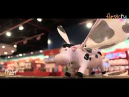Hamleys E HM <b>Flying Cow</b> Style Code Series – 490619070 - YouTube