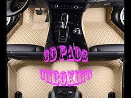 3D ковры из кожи в авто с Aliexpress - YouTube